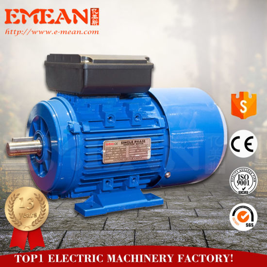 220V 0 5HP Asynchronous Single Phase Electric Motor 50/60Hz for Sale