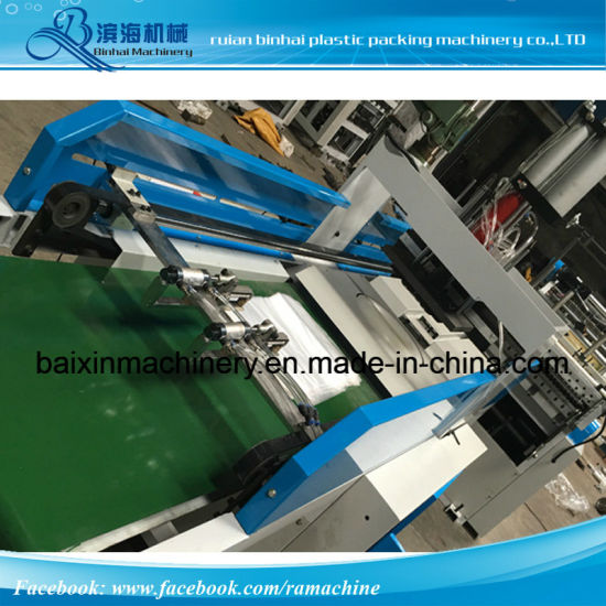 Plastic Shopping Bag Machine/ Sealing and Cutting Machine pictures & photos