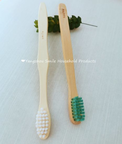 Personalized Natural Bamboo Adult Kids Toothbrush