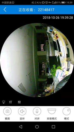 China Home Security System WiFi Camera Fisheye 360 Degree - China