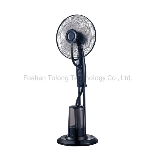 16 Inch AC Indoor Water Mist Spray Air Cooling Fan