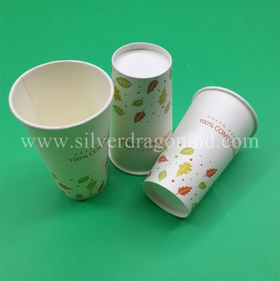 12oz 340ml Compostable Biodegradable Disposal Paper Coffee Cup pictures & photos