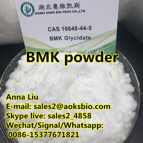 16648 44 5 BMK Powder / BMK Glycidate Factory, CAS 16648-44-5