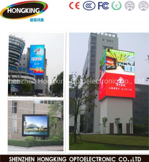 8000CD Advertising Outdoor Full Color LED Screen (IP67 Waterproof P10 LED Panel)