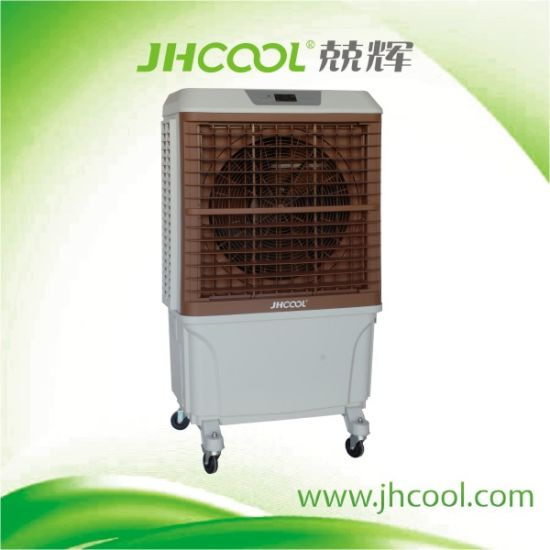 Garden Patio Air Conditioner Fan (JH168)