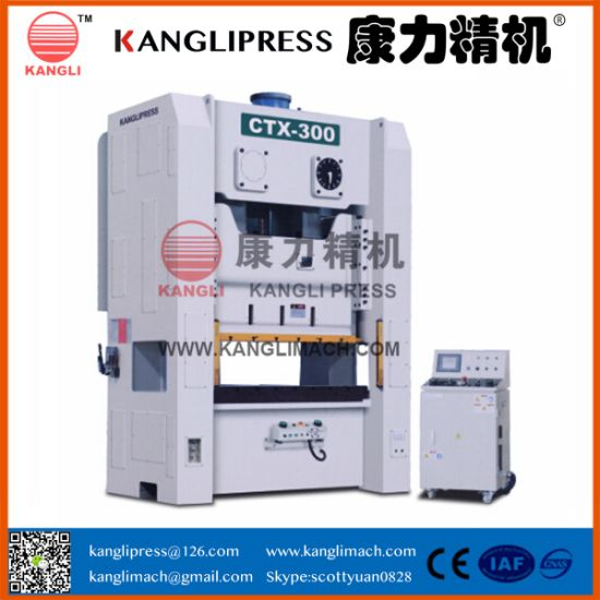 Two Points H Frame Eccentric Gear Power Press Puncher