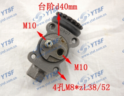 High Quality Isuzu Auto Parts Brake Branch Pump pictures & photos