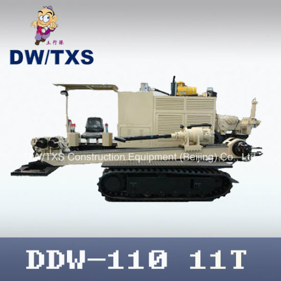 Trenchless Drilling Machine Horizontal Directional Drilling Rig (DDW-110)