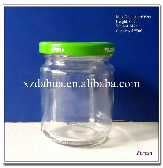 200ml Glass Honey Jar with Metal Cap