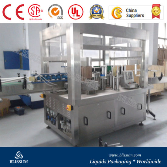 Automatic Plastic Bottle Hot Glue OPP Labeling Machine (12000bph) pictures & photos