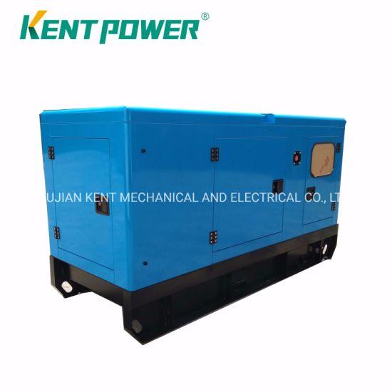 100kVA 125kVA 150kVA Cummins Engine Silent Diesel Power Generator Electirc Genset