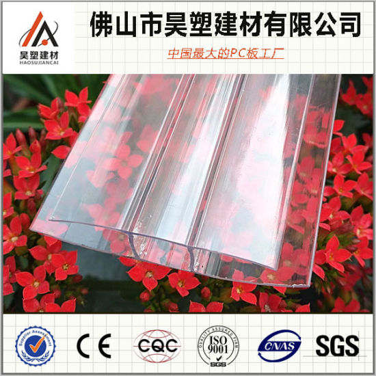 China Factory Direct Clear Polycarbonate H Connecter U Edge Snap Cap PC Profile pictures & photos
