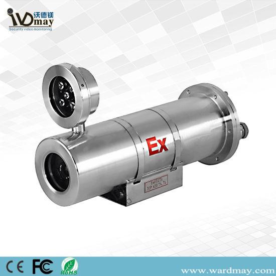 Wardmay 3MP 30X Zoom 304 Stainless Steel IR Bullet Zoom Explosion-Proof IP Camera