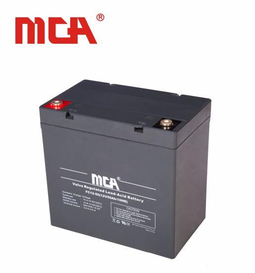 Solar Battery Gel Battery AGM Battery 12V 50ah