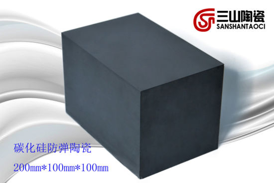 Sintered Silicon Carbide (SiC) Brick Bulletproof Ceramic (SSTC0055) pictures & photos
