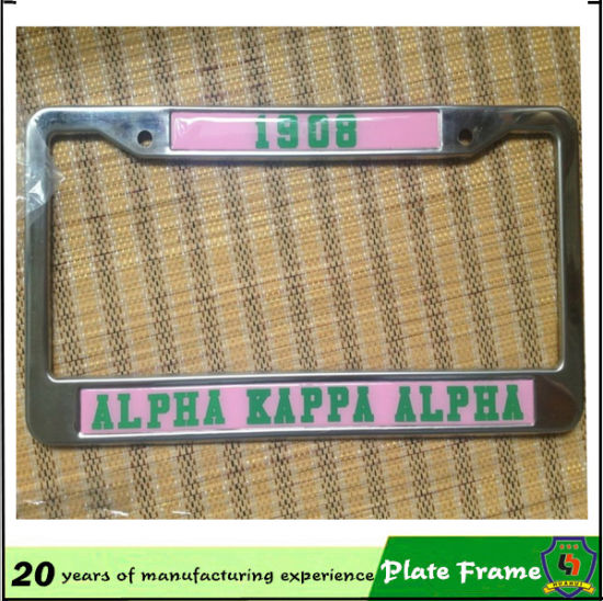 201 Stainless Steel License Plate Frame pictures & photos