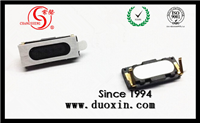 15mm*6.0mm Micro Speaker with Spring Contact for Phone Dxp1506n-a-H pictures & photos