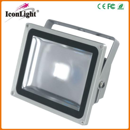 China small mini outdoor light 30watt led spot light icon b015c small mini outdoor light 30watt led spot light icon b015c mozeypictures Images