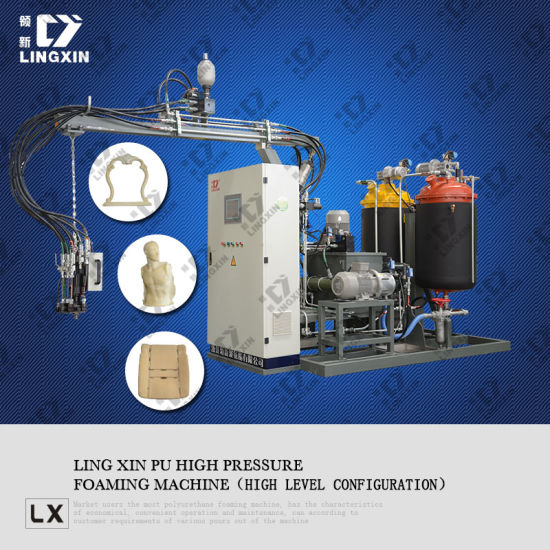 Polyurethane High Pressure Foaming Machine pictures & photos