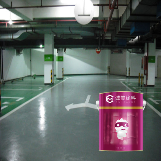 Epoxy Floor Paint Waterproof Basketball Court Textile Factory Resin Flooring Pictures