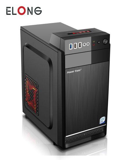 M02 PC/Computer Case