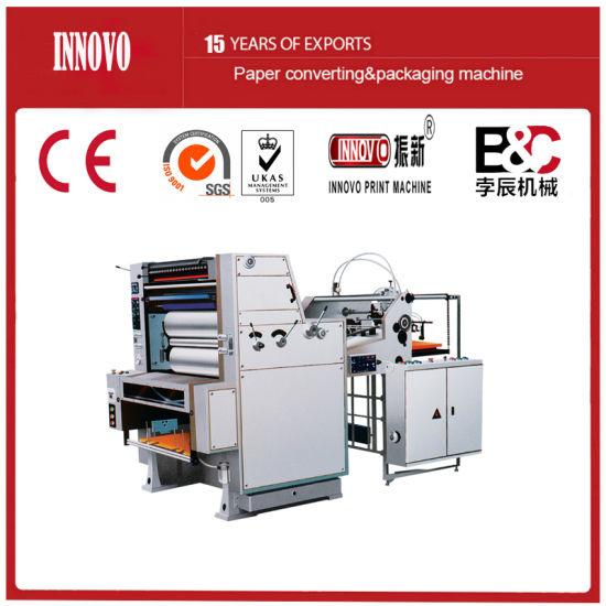China Single Color Sheetfed Offset Printing Machine  - China