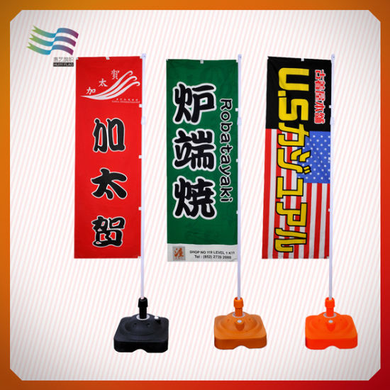 Outdoor Advertising Rectangular Foldable Teardrop Banner Beach Flag (HY-AF567) pictures & photos
