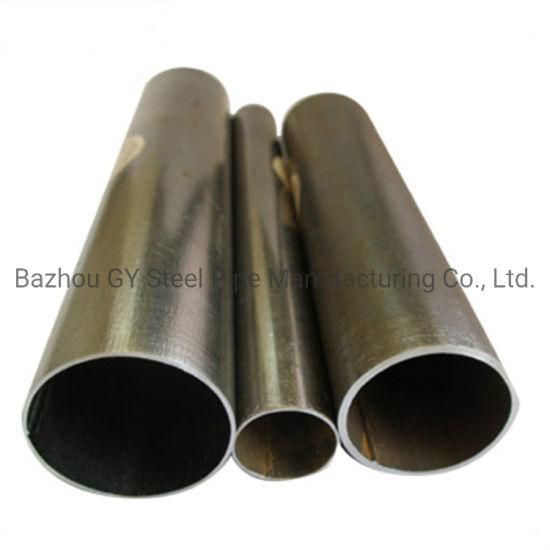 Ms ERW Welded Black Steel Pipe/Tube Carbon ERW Steel Pipe