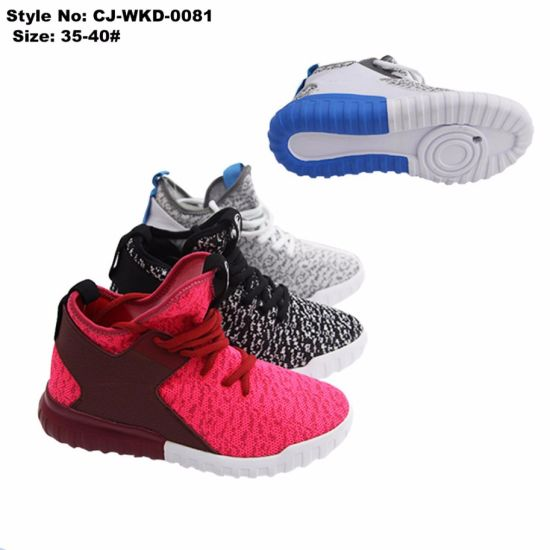 Wholesale Mesh Women Hiking Boots, Hiking Outdoor Boots for Women pictures & photos
