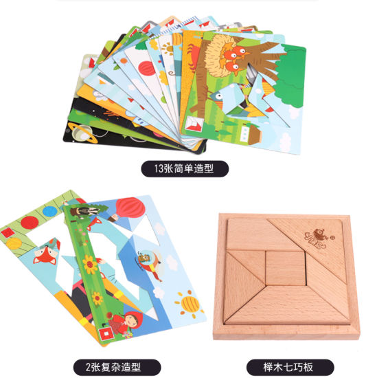2019 New Design Wooden Seven-Piece Puzzle Tangram pictures & photos