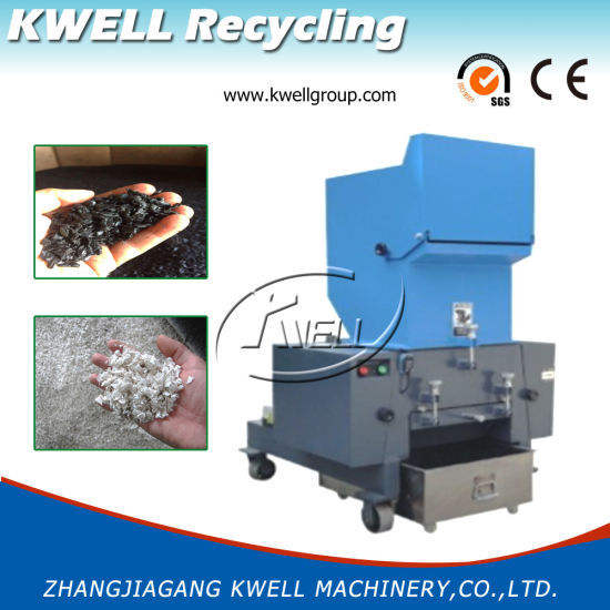 PVC Pipe Crusher/Plastic Grinder/Plastic Grinding Machine/Grinder Crusher pictures & photos