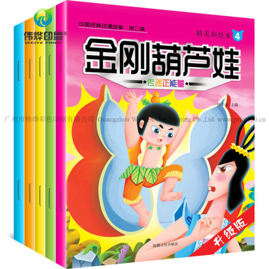 Customize Fairy Tale Book Early Education Book for Kindergarten Kids
