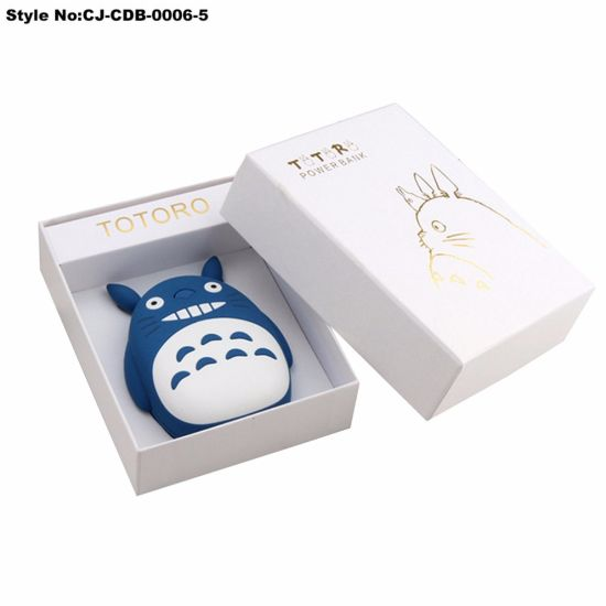 Cute Cartoon Gift Charger Minions Power Bank