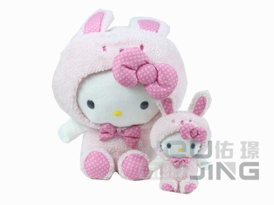 Hello Kitty Plush Toys : New sanrio hello kitty plush toy hanging tissue cover for home