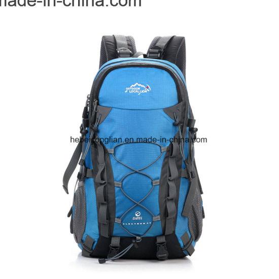 0f95f73030 China Ergonomic Hiking Backpack Daypack Custom School Laptop Travel ...