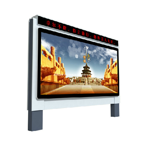 Outdoor Roadside Scrolling Advertising Light Box with Two Poles pictures & photos