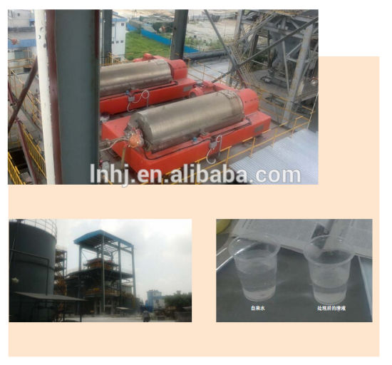 Drilling Oil Mud Decanter pictures & photos