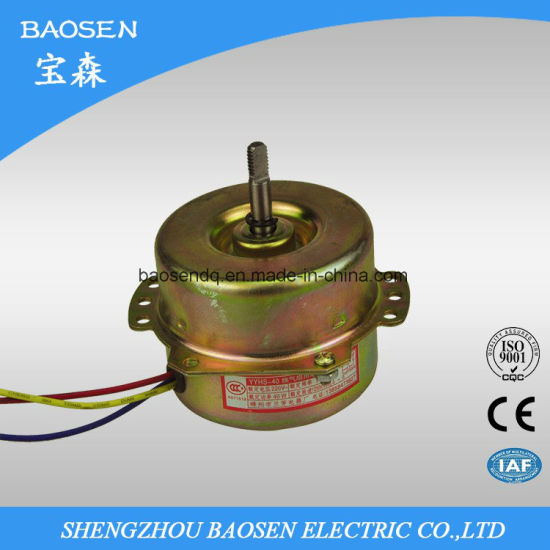 Exhaust Fan for Bathroom, Fan Motor pictures & photos