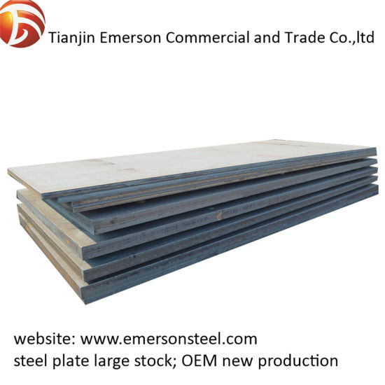 AISI/ASTM A36 Hot Rolled Ms Thick Carbon Steel Plate/Sheet