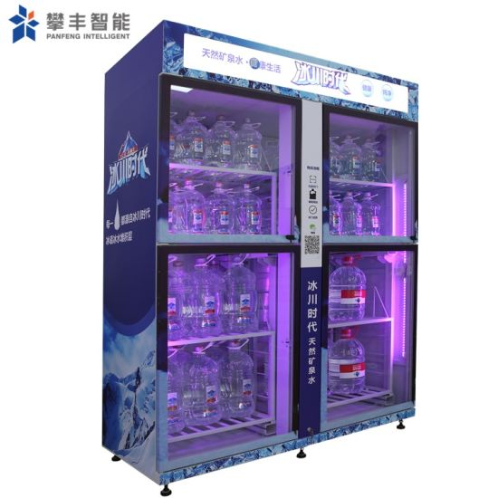 Automatic Smart Supermarket Double Glass Commercial Beverage Barreled Water Oil Rice Cabinet Snack Vending Machine