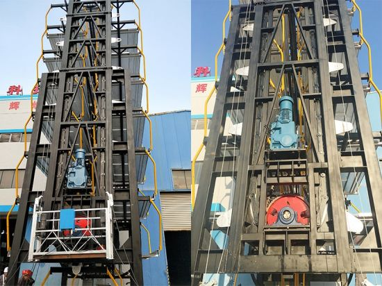 Automated Vertical Rotary Multistory Car Lifting Parking System