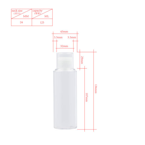 125ml Transparent Cosmetic Packaging Screw Cap Pet Lotion Bottle Plastic Products pictures & photos