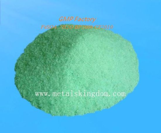 GMP Factory Pharmaceutical Grade Ferrous Sulfate Heptahydrate