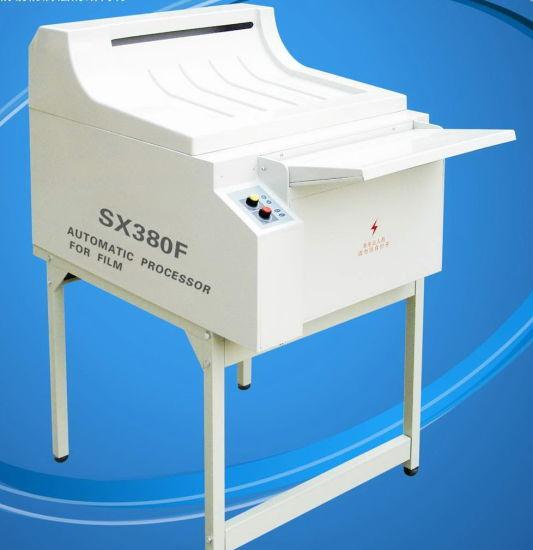 X-ray Film Processor with CE Certificate,X-Ray Machine (SX-380F)