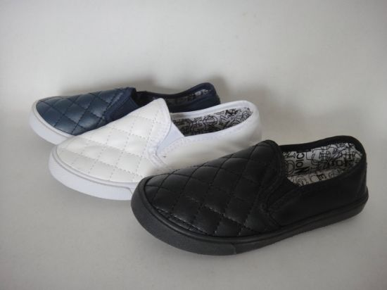 New Latest Kids Casual Skate Shoes School Shoes
