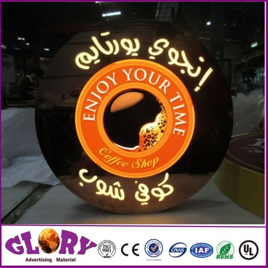 Acrylic Oval Sucking LED Light Box pictures & photos