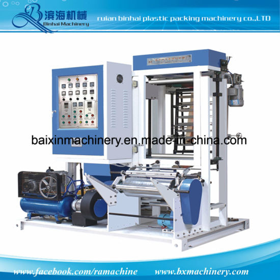 Have Video Film Blowing Machine for Bag Argriculture Film pictures & photos