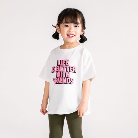 Children Clothing Printed Children T Shirt Clothes