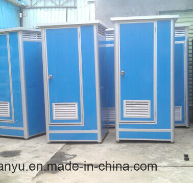 China Suppliers Fast Constructed Prefabricated Public Toilet Booth pictures & photos