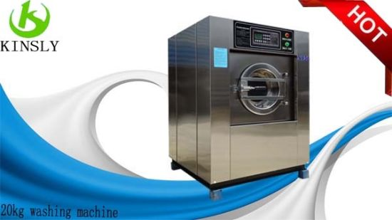 Industrial 15kg Washing Machine Price